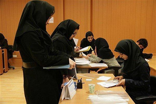 مهلت انتخاب واحد دانشجویان دانشگاه آزاد فردا خاتمه می یابد