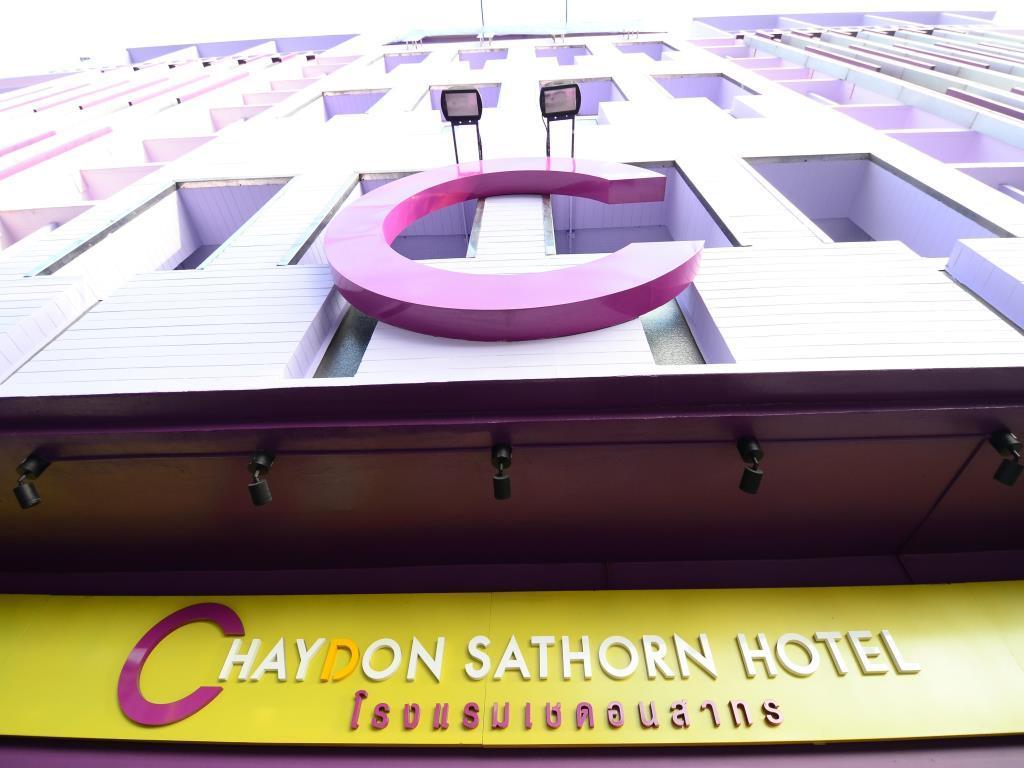 هتل 3 ستاره چایدون ساتورن بانکوک
