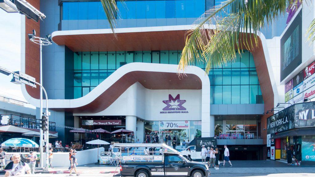 آشنایی با مرکز خرید لوتوس