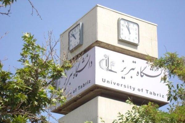 آیین هفتادمین سال تأسیس دانشگاه تبریز برگزار می گردد