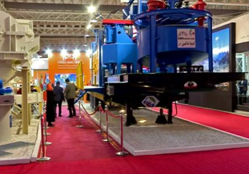 نمایشگاه بین المللی تهران، میزبان صنایع معدنی و تجهیزات وابسته