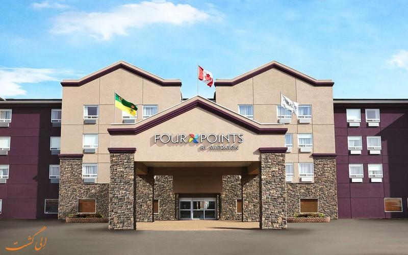 معرفی هتل 3 ستاره فور پوینتز ساسکاتون کانادا