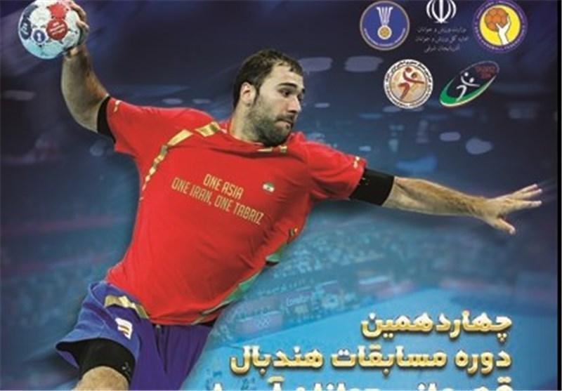 تیم هندبال عمان مقابل ازبکستان تن به شکست داد