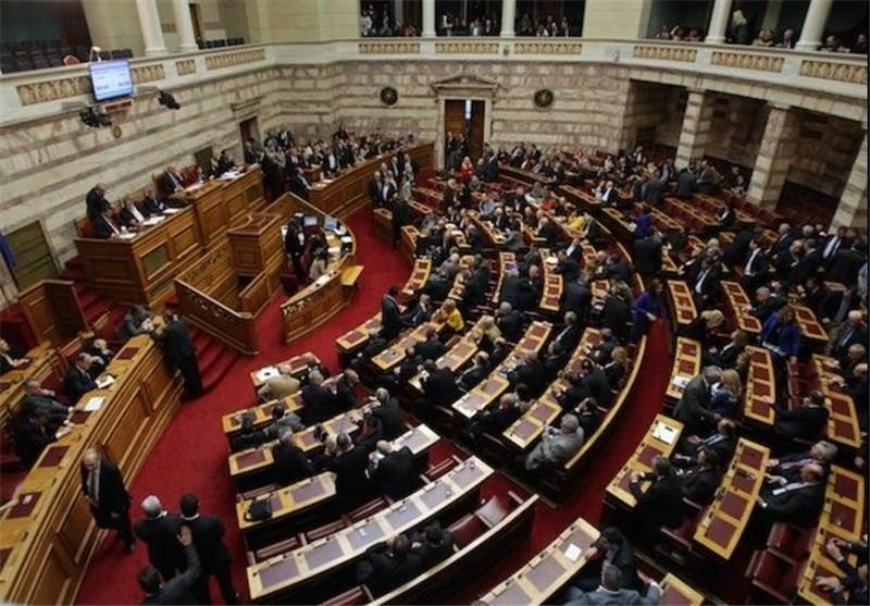 مجلس یونان منحل شد