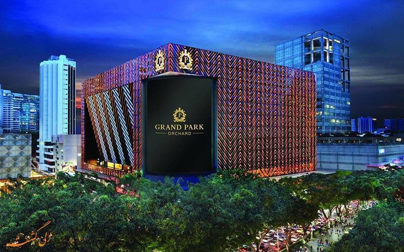 معرفی هتل گرند پارک اورچارد سنگاپور ، 5 ستاره