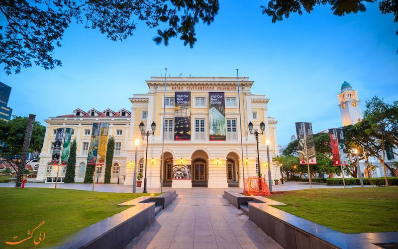 آشنایی با موزه تمدن های آسیایی در سنگاپور