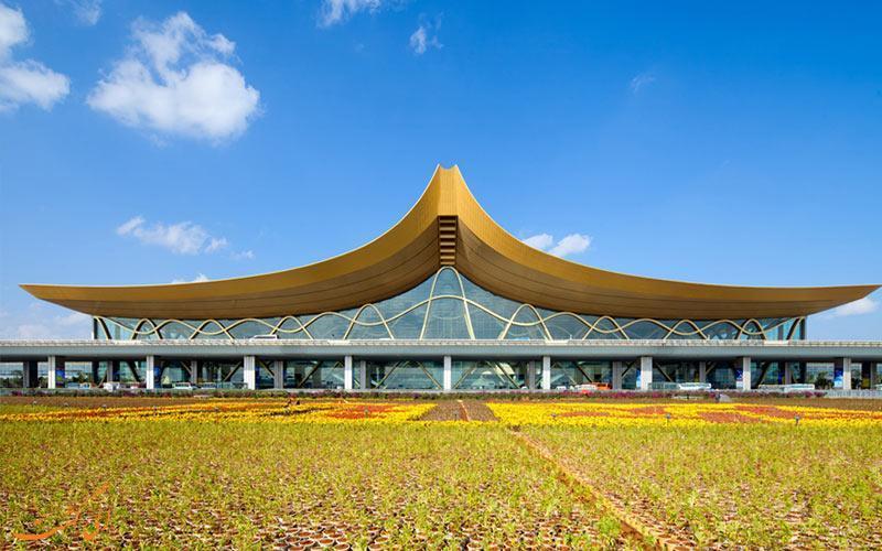 معرفی فرودگاه کانمینگ چانگشوی چین