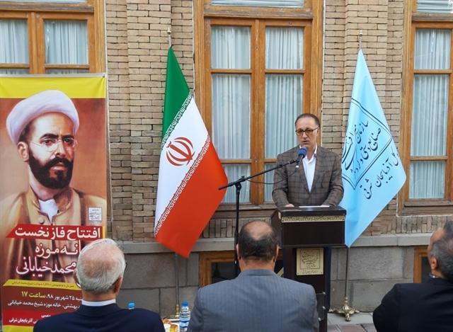 رشد چشمگیر موزه های آذربایجان شرقی با جلب مشارکت مجموعه داران خصوصی
