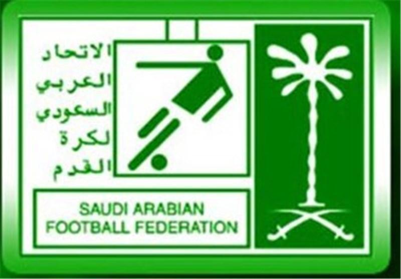 رقابت ایران، امارات، کویت و تایلند برای میزبانی جام ملت های 2019 آسیا