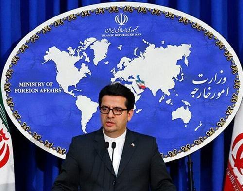 اعتراض ایران به کانادا درباره فروش املاک ایران