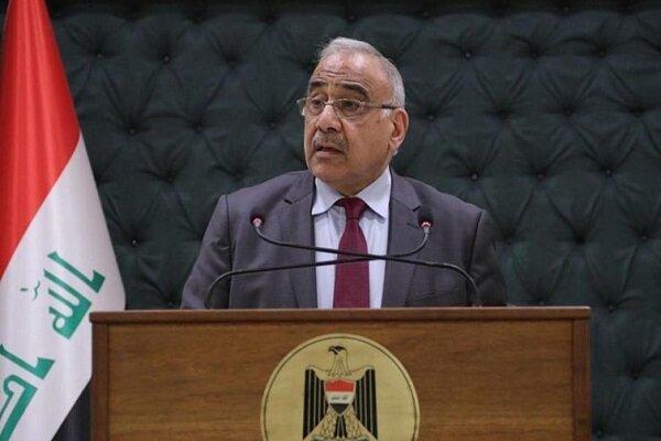 استعفای دولت یاانحلال مجلس بدون توافق، عراق راوارد رکود می کند