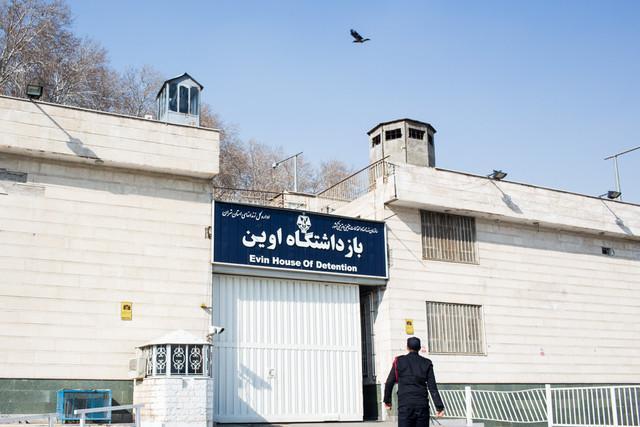 انتقال با ضرب و شتم نرگس محمدی از اوین به زنجان صحت ندارد