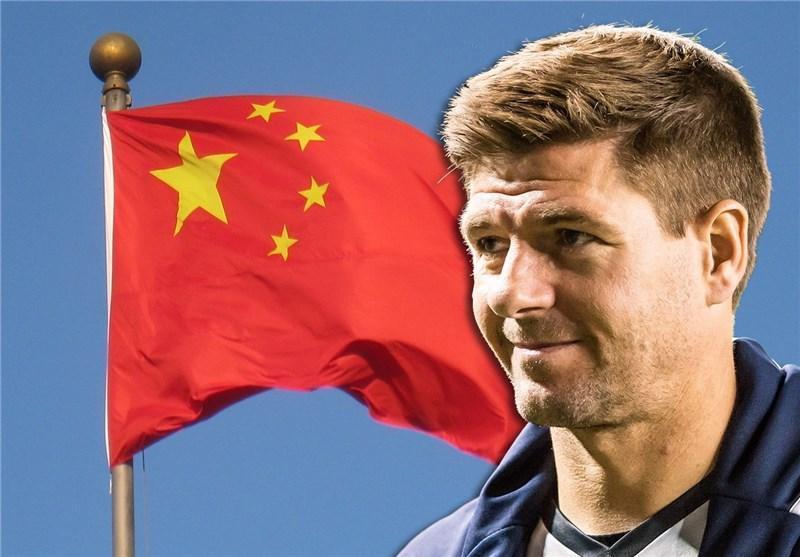 جرارد: شاید در خصوص بازنشستگی ام تجدیدنظر کردم و به چین رفتم