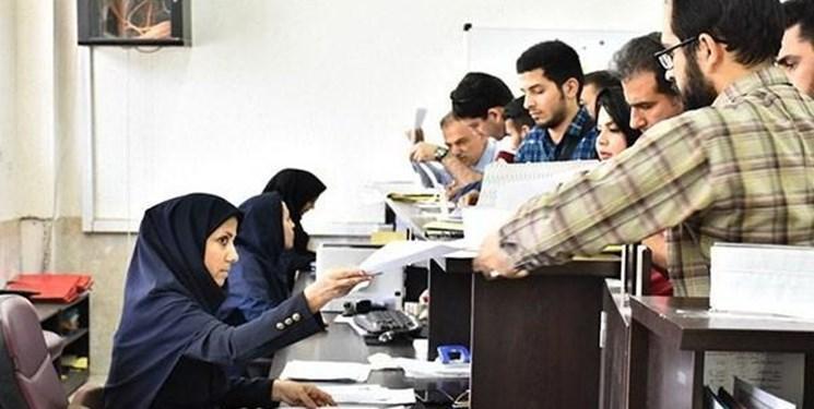 دوشنبه؛ آخرین مهلت تکمیل ظرفیت پذیرش کاردانی و کارشناسی دانشگاه آزاد