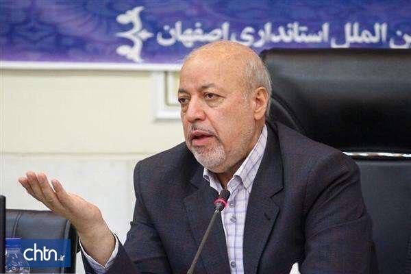 استاندار: نوروز 99 به اصفهان سفر نکنید