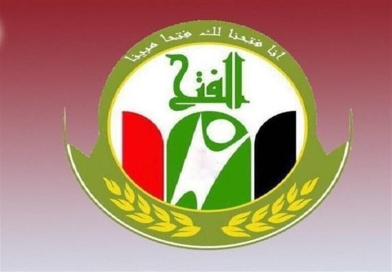 عراق، ائتلاف فتح: برخی ملاحظات درباره کاندیداها مانع تکمیل کابینه می شود