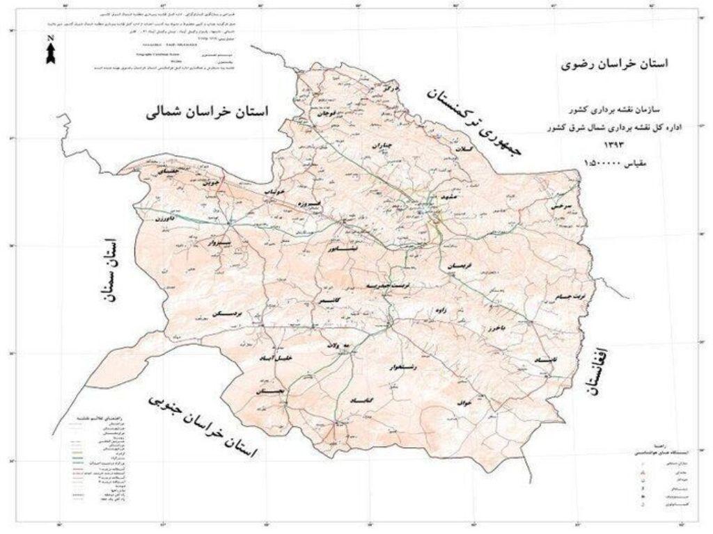 خبرنگاران چند خبر کوتاه از خراسان رضوی