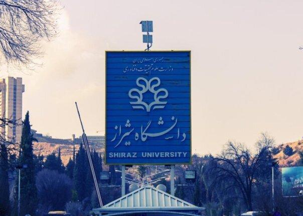 حضور دانشجویان ورودی جدید در دانشگاه شیراز از آبان ماه