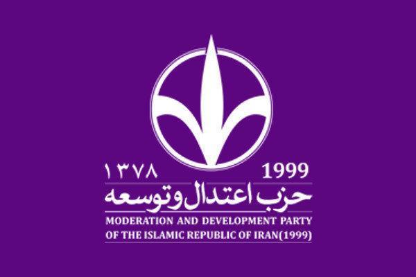 حزب اعتدال و توسعه:گروه های سیاسی دنیا اسلام به کارزار دنیای محکومیت دولت فرانسه بپیوندند