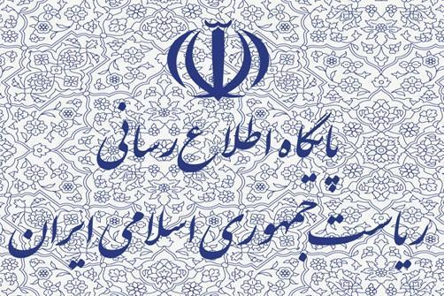 طرح های ملی وزارت راه با دستور روحانی افتتاح شد