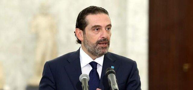 سعد حریری: دولتی از کارشناسان غیرحزبی تشکیل می دهم