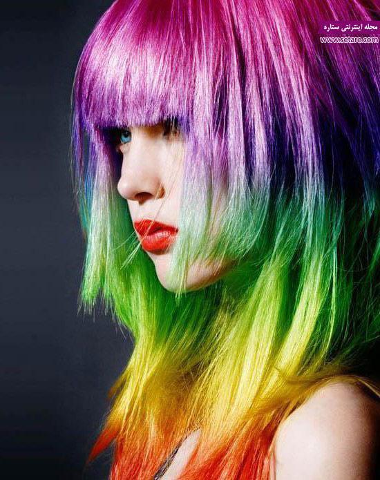 رنگ مو رنگین کمانی