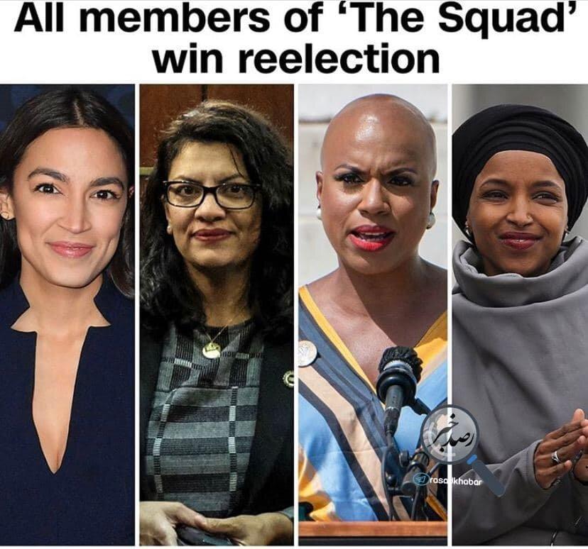 چهار زن نماینده رنگین پوست مخالف ترامپ کرسی مجلس را مجددا گرفتند
