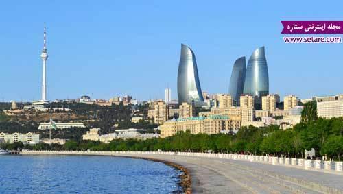 مهم ترین جاذبه های گردشگری باکو
