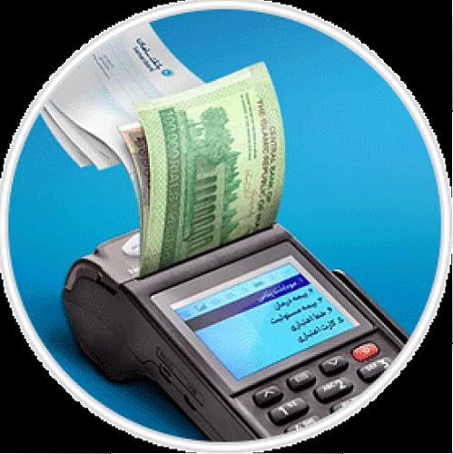 خدمات ویژه بانک سامان برای دارندگان کارت خوان