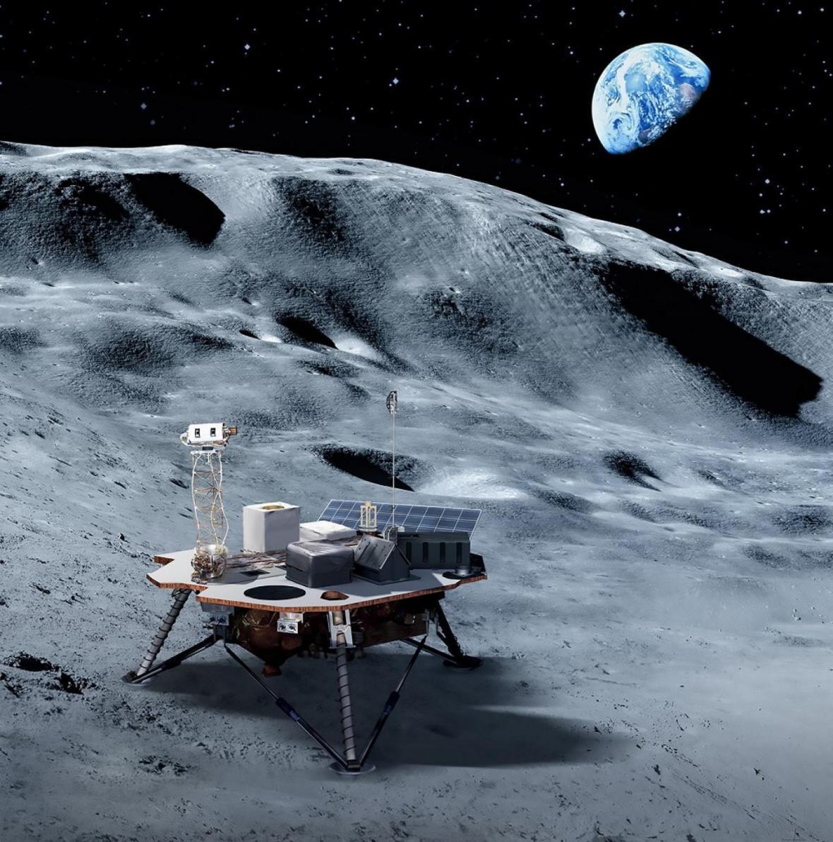 ماه؛ ایستگاه سفر به منظومه&zwnjهای دیگر