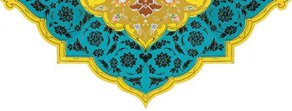 غزل شماره 236 حافظ: اگر آن طایر قدسی ز درم بازآید