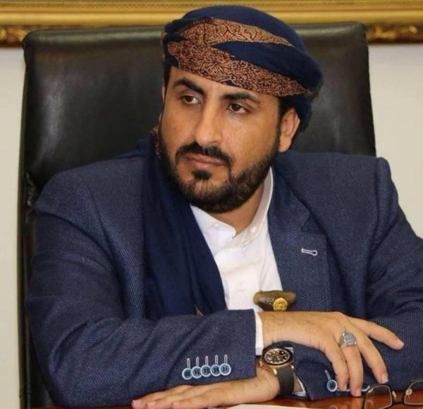 خبرنگاران انصارالله یمن آغاز فرایند سیاسی را منوط به توقف کامل حملات دانست