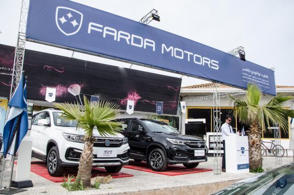 معرفی و تست خودرو جدید FMC SX5 برای عموم شروع شد