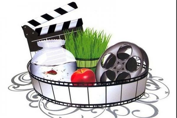 نوروز 1400 چه فیلم هایی اکران می شود؟!