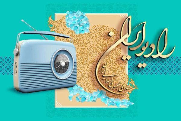 رادیو تهران با رو به جلو به استقبال انتخابات 1400 می رود خبرنگاران