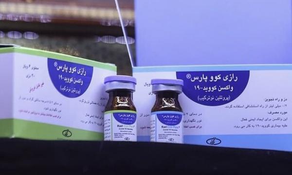 نتایج ایمنی زایی واکسن کرونای کووپارس به زودی اعلام می گردد