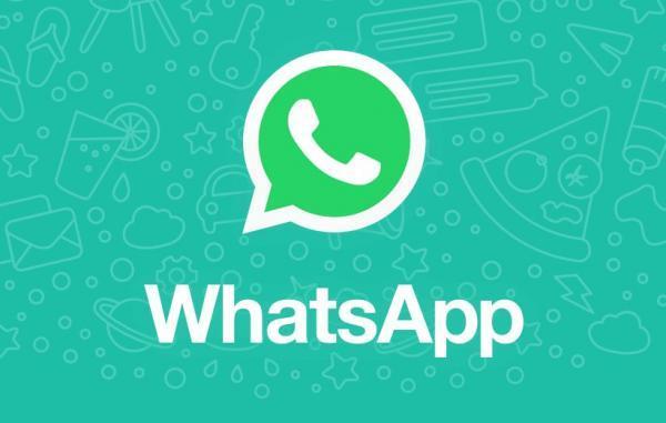 پشتیبانی واتساپ از این گوشی ها تا آبان ماه سال جاری متوقف خواهد شد